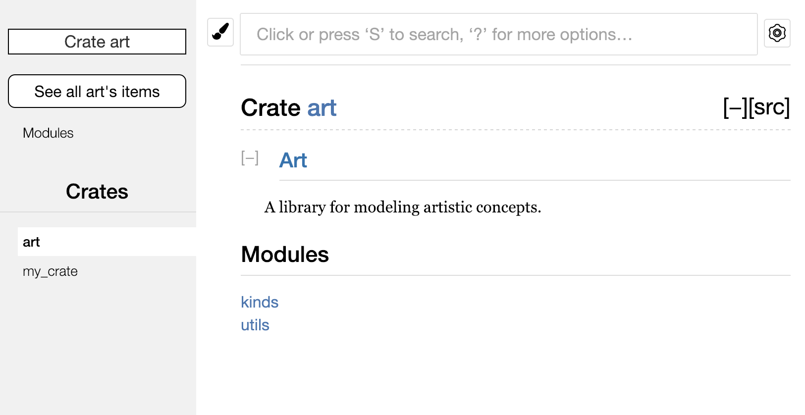 Rendered documentation for the `art` crate that lists the `kinds` and `utils` modules